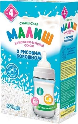 Сухая молочная смесь Малыш быстрого приготовления с рисовой мукой для детей с 4 месяцев, 350 г