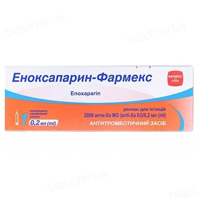 Эноксапарин-Фармекс раствор д/ин. 10000 анти-Ха МЕ/мл (2000 анти-Ха МЕ) по 0.2 мл №1 в шпр.