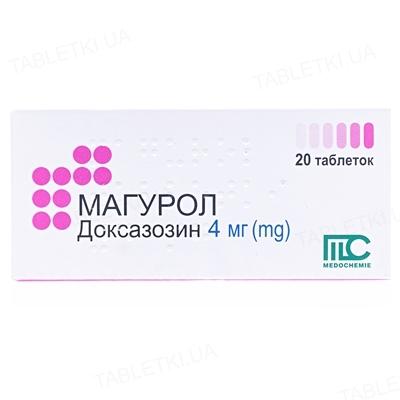 Магурол таблетки по 4 мг №20 (10х2)