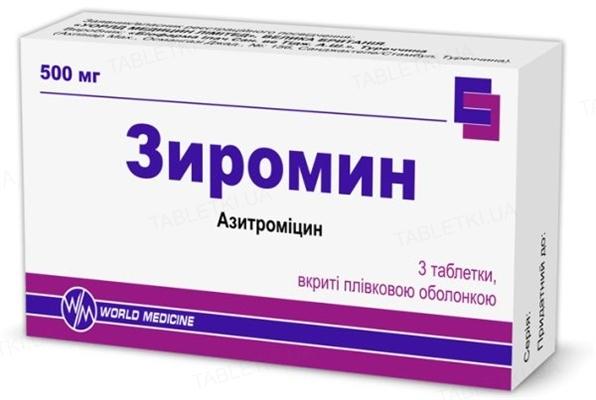 Зиромин таблетки, в/плів. обол. по 500 мг №3