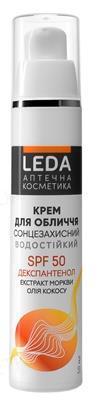 Крем солнцезащитный для лица Leda SPF 50, 50 мл