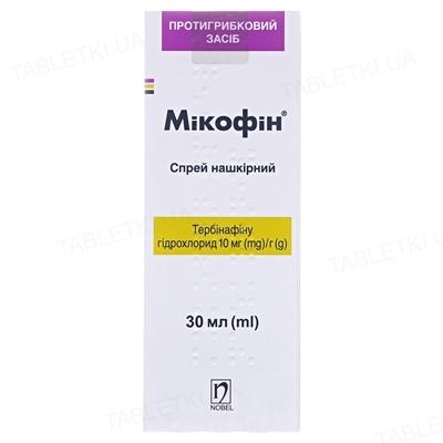 Микофин спрей н/к 10 мг/г по 30 мл во флак.