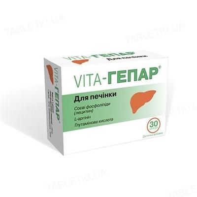 Вита-Гепар капсулы №30