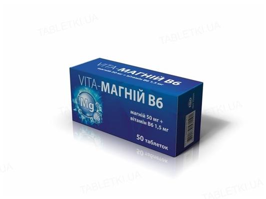 Вита-Магний В6 таблетки №50