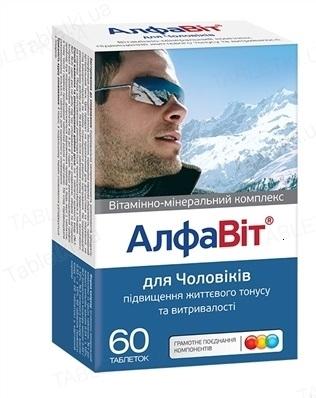 АлфаВит для Мужчин таблетки №60