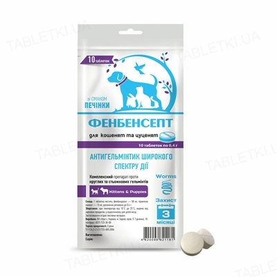 Фенбенсепт для котят и щенков со вкусом печени, 10 таблеток
