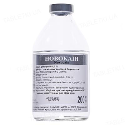 Новокаин раствор д/инф. 0.5 % по 200 мл в бутыл.