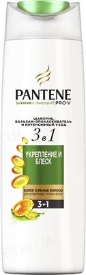 Шампунь и бальзам-ополаскиватель Pantene Pro-V 3 в 1 Nature Fusion Укрепление и Блеск, 360 мл