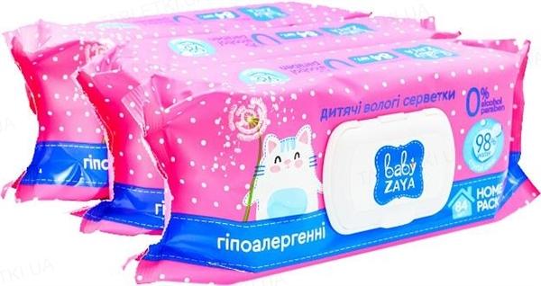 Салфетки влажные Baby Zaya гипоаллергенные, 84 штуки