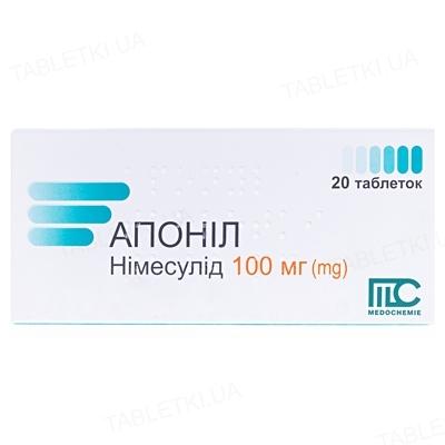 Апоніл таблетки по 100 мг №20 (10х2)