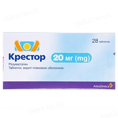 Крестор таблетки, п/плен. обол. по 20 мг №28 (14х2)
