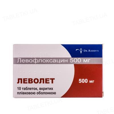Леволет таблетки, п/плен. обол. по 500 мг №10