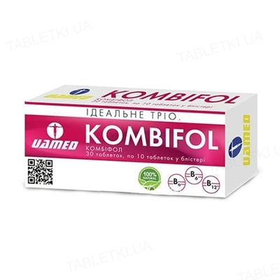 Комбіфол таблетки №30 у флак. пласт.