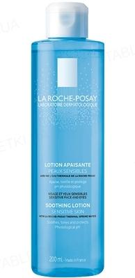 Тонік  для обличчя La Roche-Posay заспокійливий, фізіологічний, для чутливої шкіри, 200 мл
