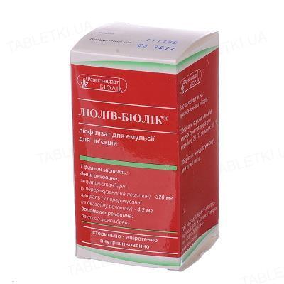 Лиолив-Биолек лиофилизат для эмульс. д/ин. №1 в бутыл.