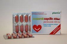 Плантискардио таблетки, п/о по 450 мг №20 (10х2)