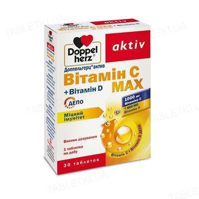 Доппельгерц актив Витамин С MAX таблетки №30