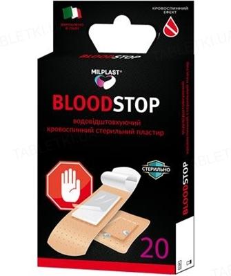 Набор пластырей бактерицидных Milplast BLOODStop водоотталкивающих кровоостанавливающих, 20 штук