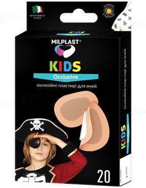 Набор пластырей окклюзионных Milplast KIDS Occlusive для глаз, стерильные, детские, 20 штук