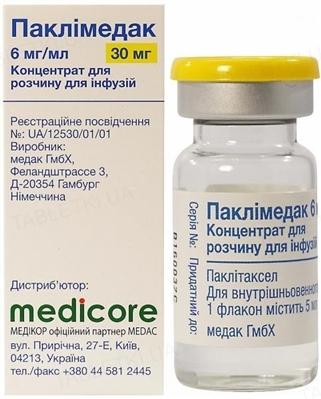 Паклимедак концентрат для р-ра д/инф. 6 мг/мл (30 мг) по 5 мл №1 во флак.
