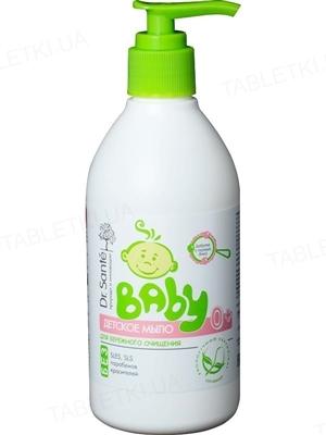 Мыло жидкое детское Dr.Sante Baby, 300 мл