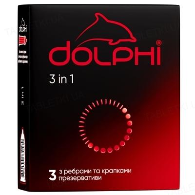 Презервативы Dolphi Три в одном с точками и ребрами, 3 штуки