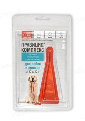 Празицид комплекс для собак от 20 до 40 кг, 1 ампула 4 мл