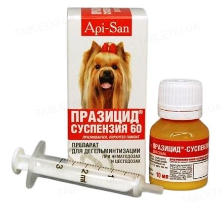 Празицид суспензия 60 для собак, 10 мл