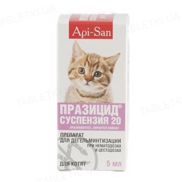 Празицид суспензия для котят, 5 мл