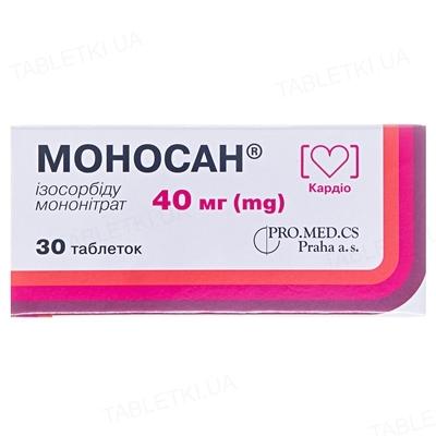 Моносан таблетки по 40 мг №30 (10х3)