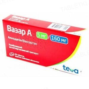 Вазар А таблетки, п/плен. обол. по 5 мг/160 мг №28 (14х2)