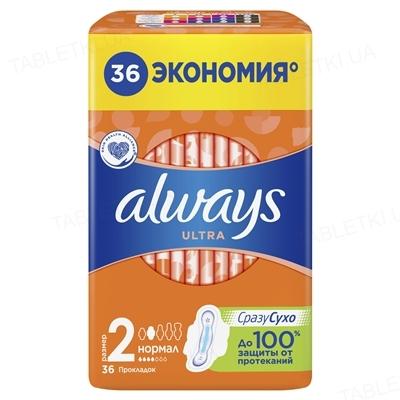 Прокладки гигиенические Always Ultra Normal, 4 капли, 2 размер, 36 штук