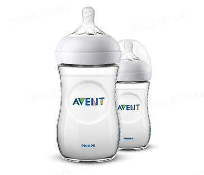 Бутылочка для кормления Philips Avent, Natural 2.0 260 мл, 2 шт