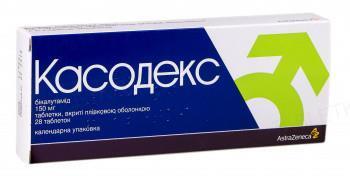 Касодекс таблетки, в/плів. обол. по 150 мг №28 (14х2)