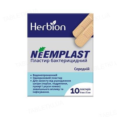 Пластырь бактерицидный Neemplast (Нимпласт) на полимерной основе 1,9 см х 7,2 см, 10 штук