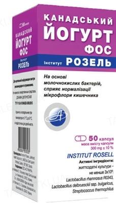 Йогурт Канадський Розель ФОС капсули по 300 мг №50 (10х5)