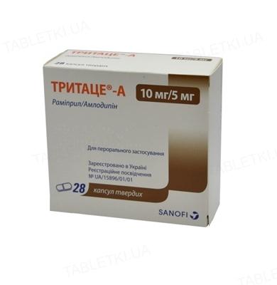 Тритаце-А капсулы тв. по 10 мг/5 мг №28 (7х4)