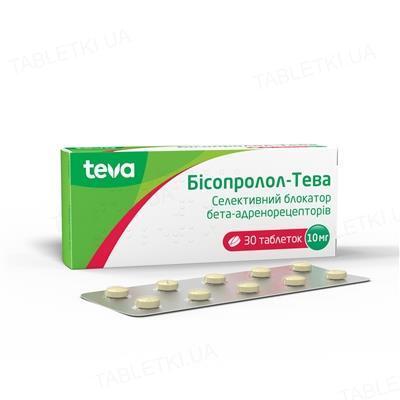 Бисопролол-Тева таблетки по 10 мг №30 (10х3)