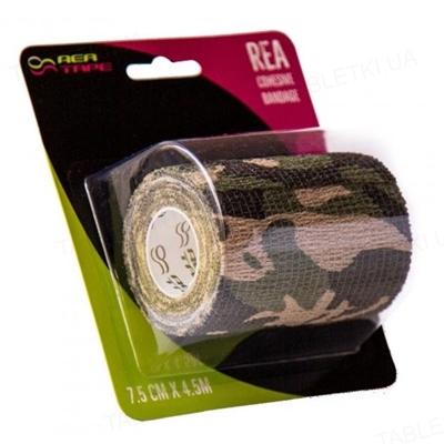 Бинт когезивный REA TAPE Сohesive bandage 7,5 см х 4,5 м, зеленый
