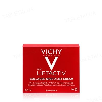Крем Vichy LiftActiv антивіковий, Коллаген Специалист, для стимулювання вироблення колагену, 50мл