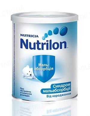 Сухая молочная смесь Nutrilon Мальабсорбция для питания детей от рождения, 400 г