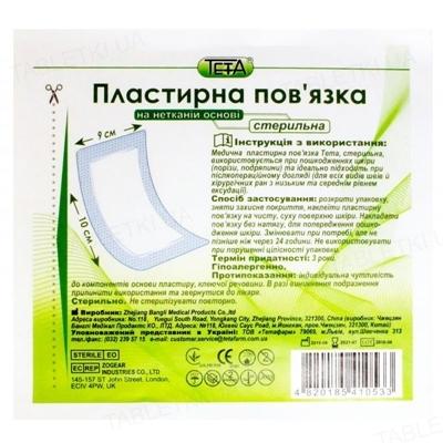 Повязка пластырная Teta стерильная нетканая 9 см х 10 см, 1 штука
