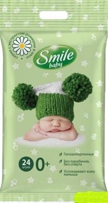 Салфетки влажные Smile Baby с экстрактом ромашки и алоэ, 24 штуки