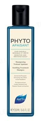 Шампунь Phyto Phytoapaisant успокаивающий, для чувствительной и раздраженной кожи головы, 250мл