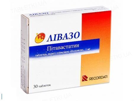 Ливазо таблетки, п/плен. обол. по 1 мг №30 (15х2)
