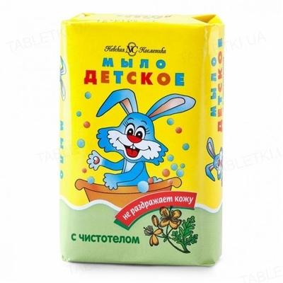 Мыло детское Невская косметика с экстрактом чистотела, 90 г