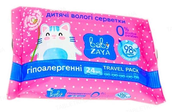 Салфетки влажные Baby Zaya гипоаллергенные, 24 штуки