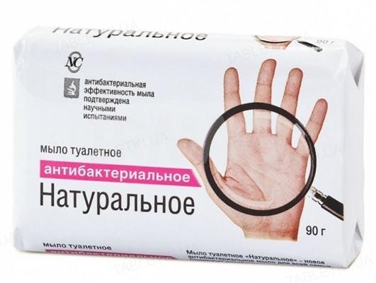 Мыло твердое Невская косметика антибактериальное, 90 г