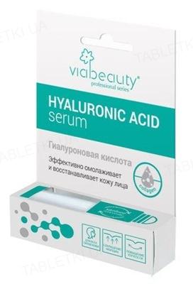 Гиалуроновая кислота Via Beauty Collagen, 10 мл