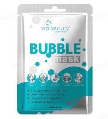 Маска Via Beauty Очищающая Bubble Mask с гиалуроновой кислотой, 10 мл